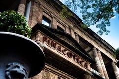 Pinacotheca von Sao Paulo, Brasilien Stockbild