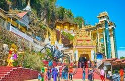 Pindaya洞门,缅甸 免版税库存图片