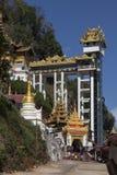 Pindaya洞入口- Pindaya -缅甸 库存照片