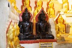 Pindaya Caves Stock Image