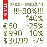 Pine needle price and discount Stock Photo