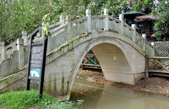Ping Le, China: Jade Belt Bridge Royalty Free Stock Images