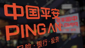 Ping An logo on the glass against blurred business center. Editorial 3D rendering Stock Photography