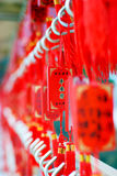 Ping an sign. Red Ping An sign (in Chinese ,means safeness ),among red background.Writen in Chines Character.Taken in a temple Stock Images