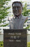 Ping Tom Memorial Park. Just to the North of Chicago's famous China Town is Ping Tom Memorial Park, on the river front of the Chicago River. The park is named in Stock Images