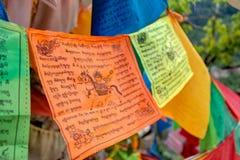 PINGAN, CHINA - 9 de julho de 2014: Bandeira da oração em Shazong Ritod Monaste Foto de Stock Royalty Free