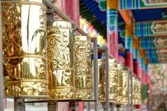 PINGAN, CHINA - Jul 9 2014: Mani wheel at Shazong Ritod Monaster Stock Image