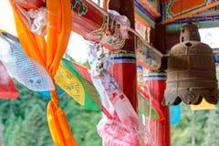 PINGAN, CHINA - Jul 9 2014: Prayer flag at Shazong Ritod Monaste Stock Photo