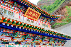 PINGAN, CHINA - Jul 9 2014: Roof of Shazong Ritod Monastery(Xiaz Royalty Free Stock Photos