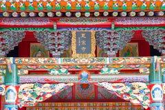 PINGAN, CHINA - Jul 9 2014: Shazong Ritod Monastery(Xiazongsi). Stock Photography