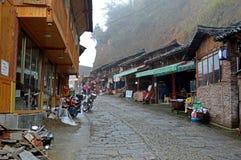 Pingan Village Stock Image