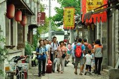 Pingjiang Road Royalty Free Stock Photos