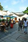 Pingjiang-Straße Stockfotografie