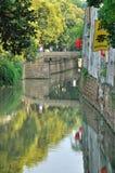 Pingjiang-Straße Stockfoto