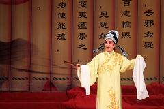 Pingju opera royaltyfri fotografi