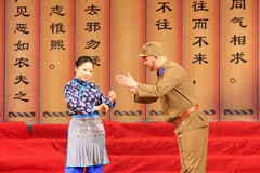 Pingju opera Royalty Free Stock Photo