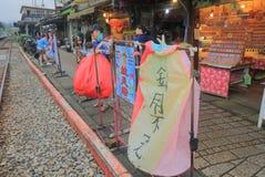 Pingxi old street Taipei Taiwan Royalty Free Stock Photos