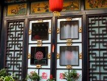 pingyao Στοκ Εικόνες