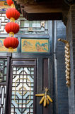 Pingyao Royalty Free Stock Photo