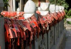 pingyao Στοκ εικόνα με δικαίωμα ελεύθερης χρήσης