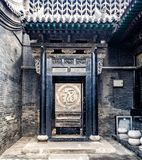 Pingyao Ancient City architecture and ornaments, Shanxi, China royalty free stock image