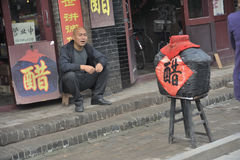 Pingyao ancient city of small business Stock Photography