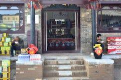 Pingyao antyczny miasto mały biznes obrazy stock