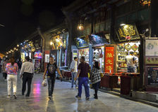 Pingyao County street night view Stock Image