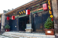 Pingyao scene-Stores and streets Stock Photos