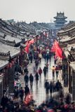 Pingyao street activity stock images