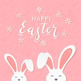 Pink background with pattern and text Happy Easter with rabbit e. Cute Easter rabbits with ears and lettering Happy Easter on pink background with floral royalty free illustration