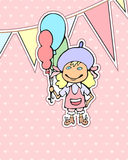 Birthday card with cartoon girl Royalty Free Stock Photography
