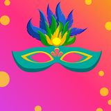 Pink carnival background with colour mask. Pink festive carnival background with bright colour mask. Vector illustration Royalty Free Stock Photography
