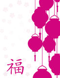 Pink Chinese lantern background. Pink Asian lanterns border background with the Chinese symbol for happiness and space for text Stock Photo
