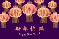 Pink Chinese lanterns, New Year Greeting Card. Chinese New Year Greeting Card, inscription Happy New Year, Pink Chinese lanterns sky or Kongming lantern, hand Stock Photo