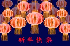 Pink Chinese lanterns New Year Greeting Card. Chinese New Year Greeting Card, inscription Happy New Year, Pink Chinese lanterns sky or Kongming lantern, hand Stock Photo