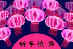 Pink chinese lanterns sky lantern or Kongming lantern, Greeting Card. Chinese New Year Greeting Card, inscription Happy New Year in circle, hand drawn watercolor Royalty Free Stock Photo