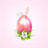 Pink Easter egg and bunny ears Royalty Free Stock Photo