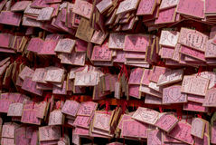Pink Ema (Shinto Prayer Tablets) Stock Images