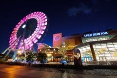 Pink Ferris Wheel Stock Photo