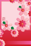 Pink flower effect open Chinese frame card Stock Photo