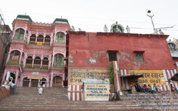 Pink Ghat. Holy river in Varanasi, Uttar Pradesh, India Stock Photography