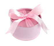 Pink gift boxes Royalty Free Stock Photos