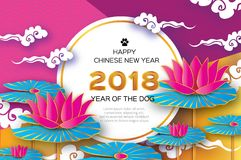 Pink Origami Waterlily or lotus flower. Happy Chinese New Year 2018 Greeting card. Year of the Dog. Text. Circle frame. Graceful floral background in paper cut Royalty Free Stock Photography