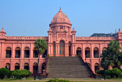 Pink palace. In Dhaka,Bangladesh Royalty Free Stock Photo