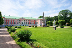 Pink Palace in the summer (Kuskovo Estate near Moscow) Royalty Free Stock Photography