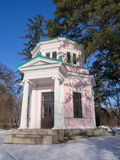 Pink Pavilion. In the Sofievka park. Uman; Ukraine Stock Image