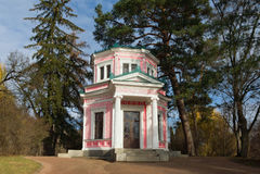 Pink Pavilion in park Sofiyivka. Uman city, Central Ukraine Royalty Free Stock Image