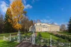 Pavlovsk Park in Autumn. Royalty Free Stock Photography