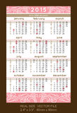 Pink pocket calendar 2015, with USA holidays Stock Photo